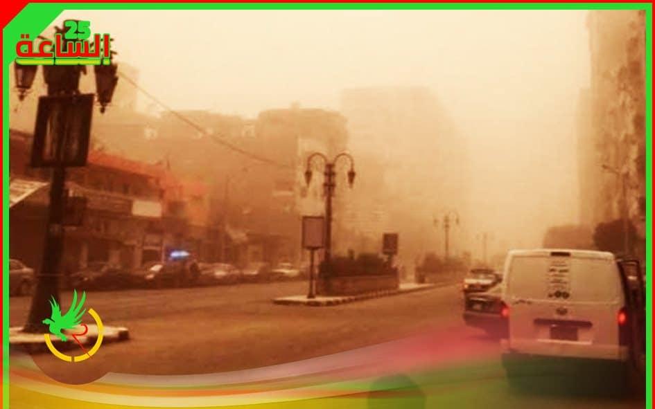 حالة الطقس غدا الثلاثاء في مصر